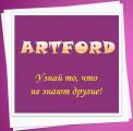 Центр дополнительного образования «Артфорд»