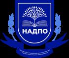 Национальная академия дополнительного профессионального образования