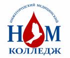 Богородский филиал Нижегородского медицинского колледжа