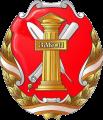 Институт законодательства и сравнительного правоведения при Правительстве Российской Федерации