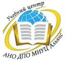 Межрегиональный инновационный учебный центр  «Альянс»