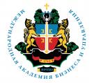 Департамент экономики и государственного, муниципального управления Международной академии бизнеса и управления