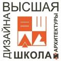 Высшая школа дизайна и архитектуры Пятигорского государственного университета
