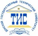 Ставропольский технологический институт сервиса (филиал) Донского государственного технического университета
