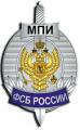 Московский пограничный институт Федеральной службы безопасности Российской Федерации