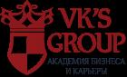 Академия бизнеса и карьеры VK'S group