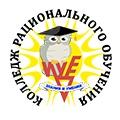 Колледж рационального обучения Южного университета (ИУБиП)