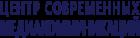 Центр современных медиакоммуникаций
