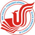 Институт гуманитарных и социальных наук Тульского государственного университета