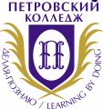 Отделение информационных технологий Петровского колледжа