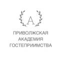 Приволжская академия гостеприимства и сервиса