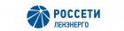 Учебный комплекс ПАО «Россети Ленэнерго»