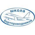 Школа бортпроводников, г. Красноярск