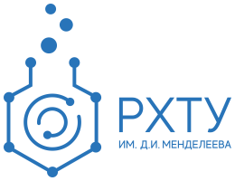 Отдел аспирантуры и докторантуры Российского химико-технологического университета имени Д.И. Менделеева
