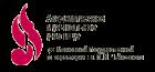 Академическое музыкальное училище при Московской государственной консерватории им. П.И. Чайковского