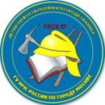 Технический пожарно-спасательный колледж имени Героя Российской Федерации В.М. Максимчука