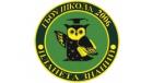 Школа № 2006