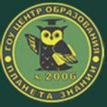 Центр образования N 2006