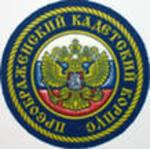 Кадетская школа-интернат N 5 «Преображенский кадетский корпус»