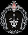 Военный институт (Железнодорожных войск и военных сообщений) Военной академии материально-технического обеспечения имени генерала армии А. В. Хрулёва