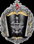 Военный институт (железнодорожных войск и военных сообщений) Военной академии материально-технического обеспечения им. Хрулёва