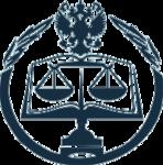 Факультет непрерывного образования по подготовке специалистов для судебной системы Уральского филиала Российского государственного университета правосудия
