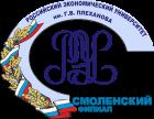 Смоленский филиал Российского экономического университета имени Г.В. Плеханова