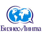 Лингвистический центр «Бизнес-Лингва»