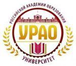 Юридический факультет Челябинского филиала Университета Российской академии образования