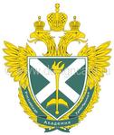 Факультет таможенного дела Российской таможенной академии