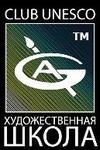 Художественная школа - Центр эстетического воспитания Алексея Егорова Московского художественно-промышленного института