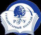 Гуманитарный колледж Российского государственного гуманитарного университета