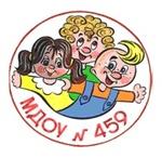 Детский сад N 459 «Березка»