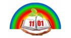 Школа № 1101