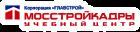 Учебный центр «ГЛАВСТРОЙ-МОССТРОЙКАДРЫ»