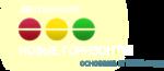Автошкола «Новые горизонты»