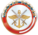 Автошкола МГС РОСТО ЗАО (ДОСААФ)