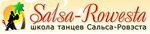 Школа танцев «Сальса-Ровэста»
