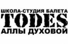 Театр танца Аллы Духовой «Тодес»