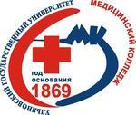 Медицинский колледж Ульяновского государственного университета