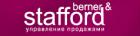 Консалтинговая группа «Berner&Stafford»