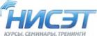 Центр бизнес-образования «НИСЭТ»