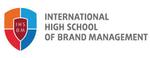 Международная высшая школа бренд-менеджмента IHSBM