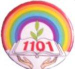 Средняя общеобразовательная школа № 1101 с лицейскими классами
