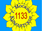 Школа № 1133