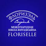 Студия флористического дизайна «Флоризэль»