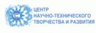 Центр научно-технического творчества и развития «Полицент»