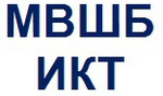 Международная высшая школа бизнеса инновационных и компьютерных технологий Московского технологического университета (МИРЭА, МГУПИ, МИТХТ)