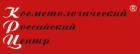 Косметологический российский центр