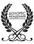 Академия парикмахерского искусства «Долорес»